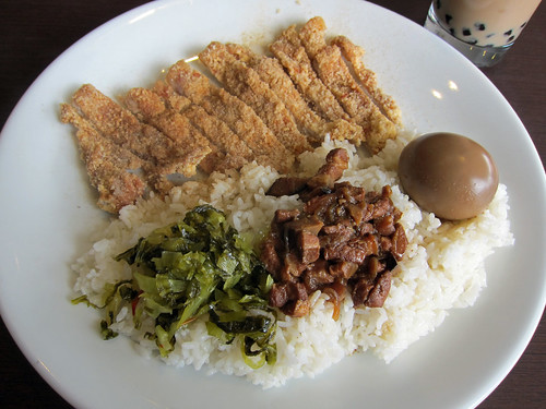 Taiwanese Pork Chop Rice
