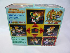 SD Dragon Gundam Remote Controlled Toy (1)