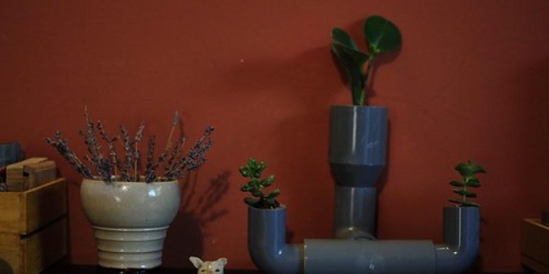 花器可以很多變:水管積木花器(10.8ys)