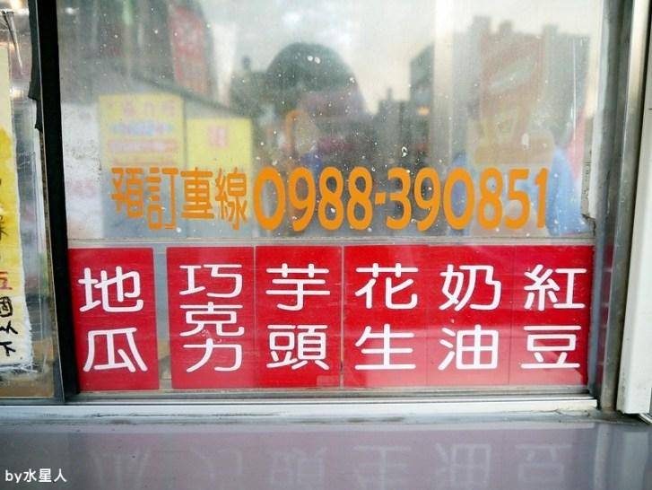 30411869662 d1a0ec6d29 b - 台中西屯【東海紅豆餅】口味不少且新奇,把OREO放進車輪餅裡了,還有起司牽絲的胡椒蛋