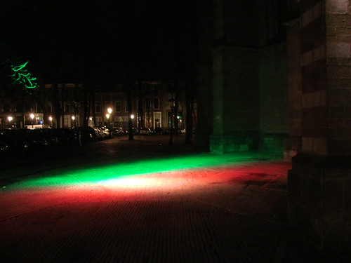 Trajectum Lumen Light Display