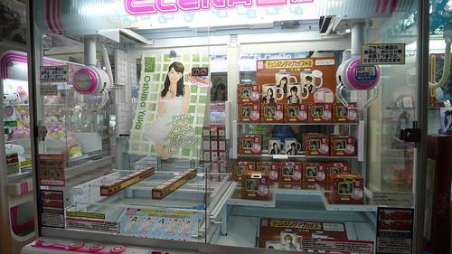 AKB48 UFO catcher merch
