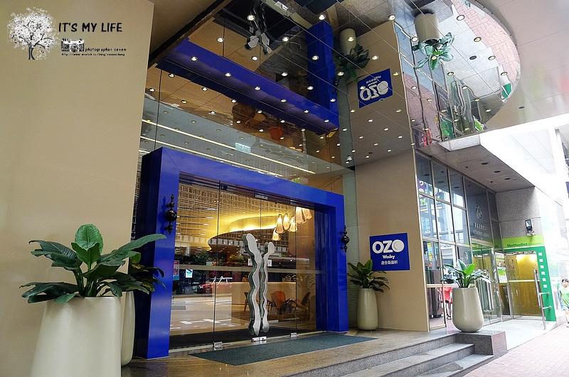 【九訪香港】灣仔_OZO Wesley遨舍衛蘭軒酒店 @ 人生就是要盡量裝沒事 :: 痞客邦