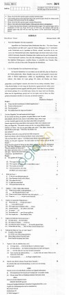 CBSE Board Exam 2013 Class XII Question Paper - German