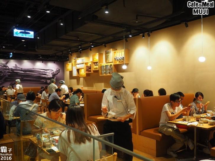 29748747670 9f4c68480c b - Café&Meal MUJI 台中首間無印良品餐飲店~