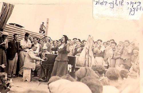 Moshe Wilensky and Shoshana Damari (Cyprus, 1947-1948)