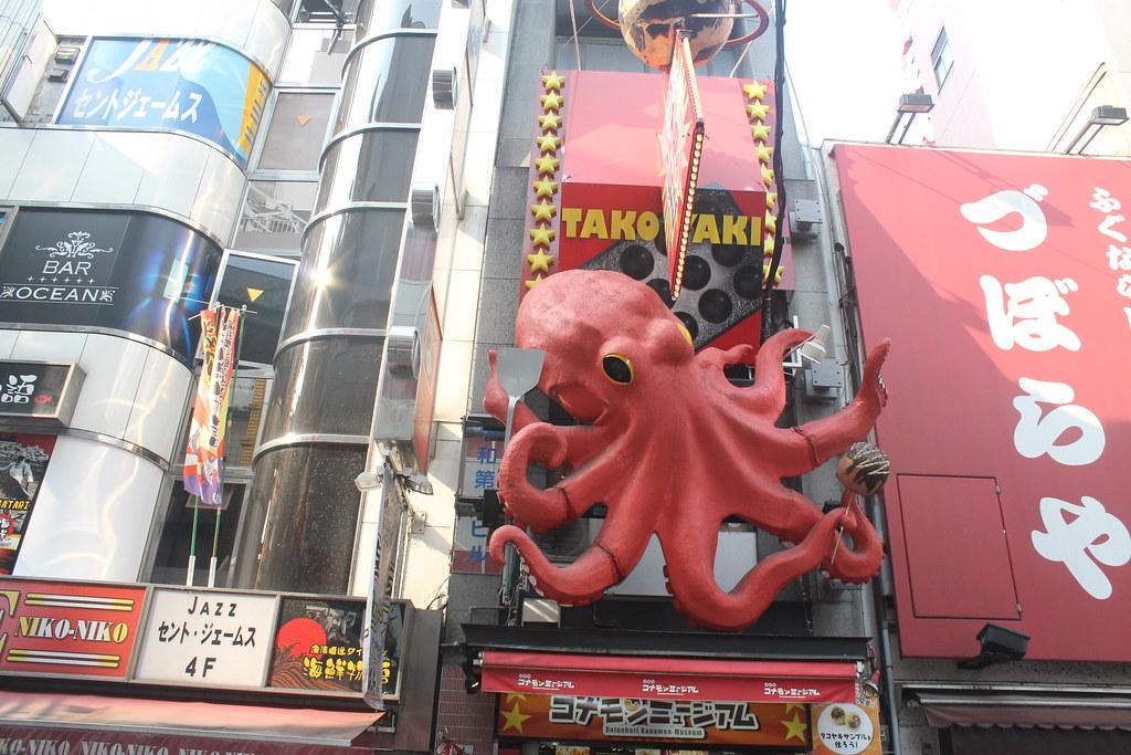Restaurante especializado en takoyaki