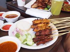Satay. East Coast Lagoon Food Centre