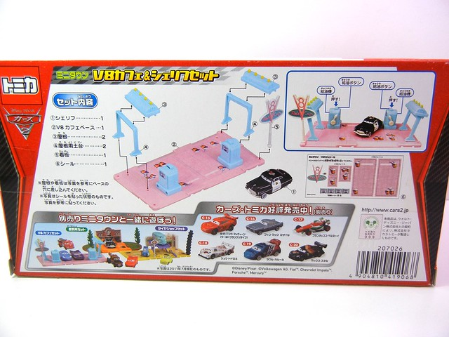 disney cars 2 tomica playsets (6)