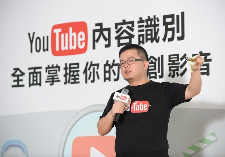 圖二:YouTube大中華區技術管理負責人葉佳威鼓勵更多台灣的內容合作夥伴加入YouTube內容識別系統的使用行列。