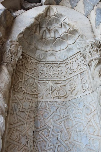 IMG_7264_Sultanhani-portal-detail_Small