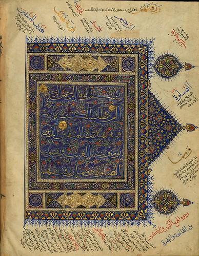 015- Fol 9b-W.563, EL CORÁN- Siglo XV--The Digital Walters
