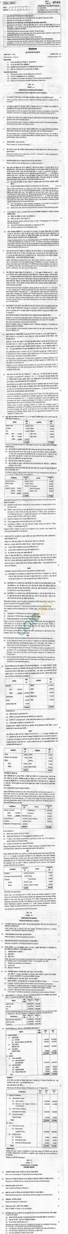 CBSE Board Exam 2013 Class XII Question Paper - Accountancy