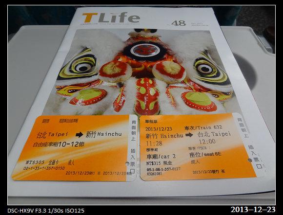 20131223_tickets