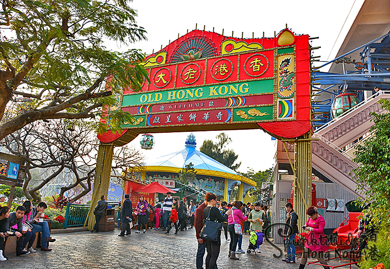 Ocean Park - Old Hong Kong