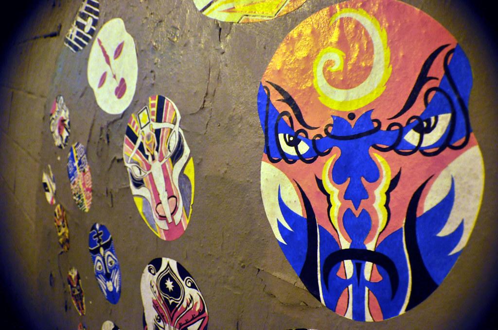 Masque Sino-Mexicains 3
