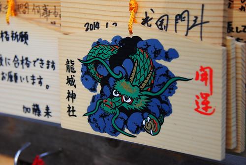 Okazaki Castle 035r