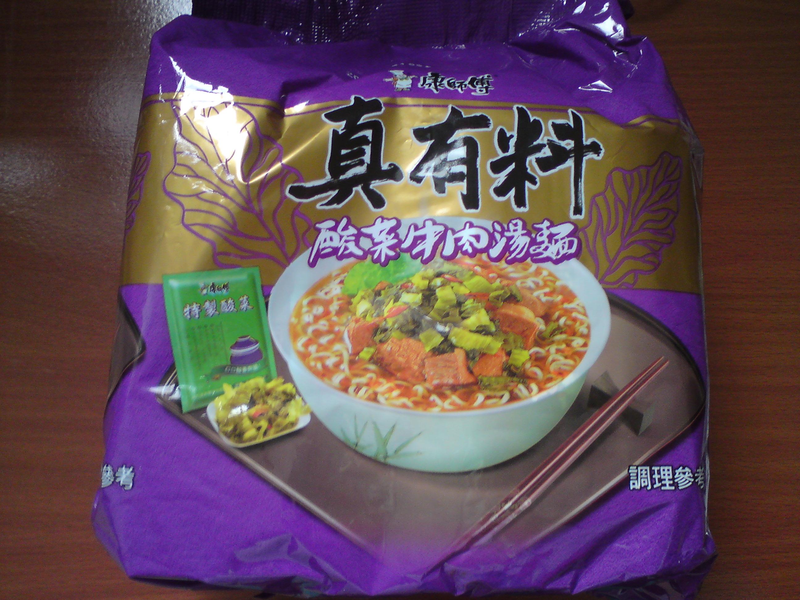 【試吃】康師傅-酸菜牛肉湯麵 - ken19940605的創作 - 巴哈姆特