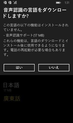 wp_ss_20140606_0013