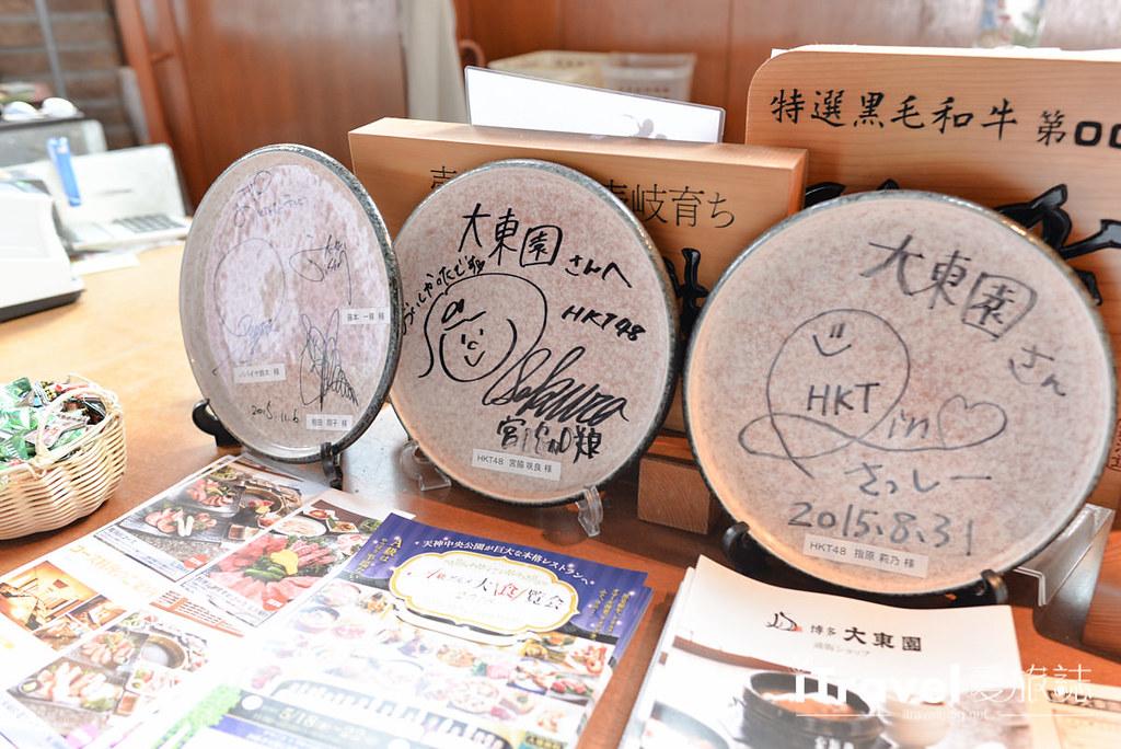 福冈美食餐厅 大东园烧肉冷面 (41)