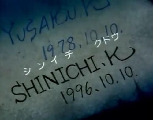โคนัน ภาค Anime ปี 1 ตอนที่ 34 มีพูดถึงปีที่โคนันดำเนินเรื่องอยู่