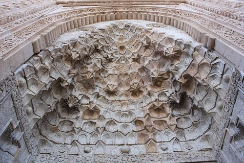 20131011_7177_Esrefoglu-mosque-portal_Small