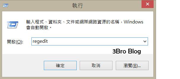 chrome-update-error-2