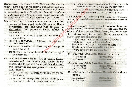 Cat question papers pdf | cat previous year question papers.