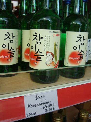 """Koreanischer Wodka"" by Jens-Olaf"