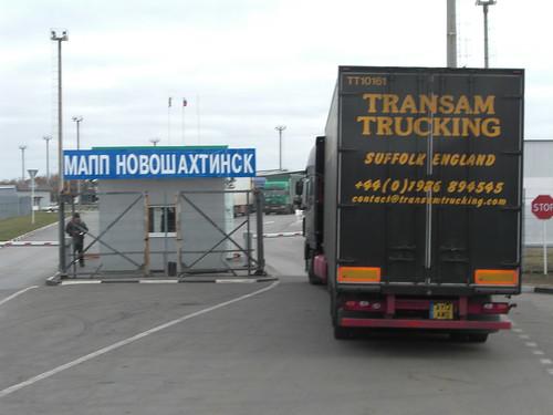 Sting Krasnodar 2012 104