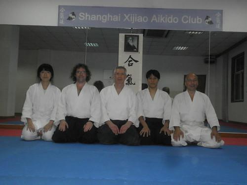 At Xijiao Aikido club
