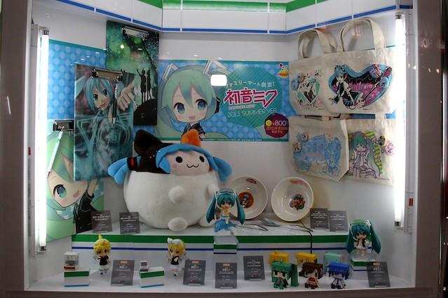 Nendoroid Vocaloid x Family Mart