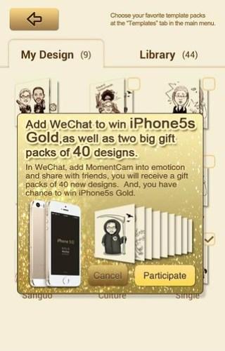 03_只要將在魔漫相機畫好的圖片分享給WeChat好友或分享至WeChat朋友圈即有機會抽金色iPhone 5s!