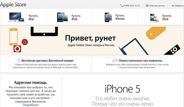 Снимок экрана 2013-06-28 в 1.11.53