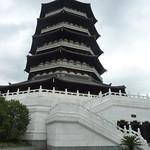 Hangzhou 26