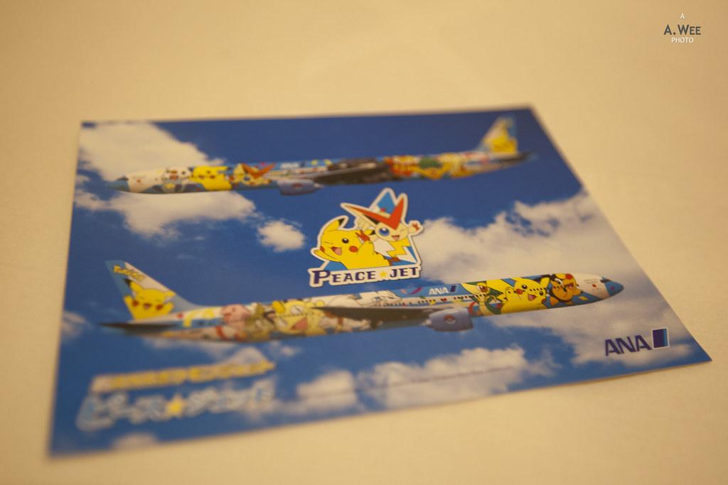 ANA Peace Jet Postcard