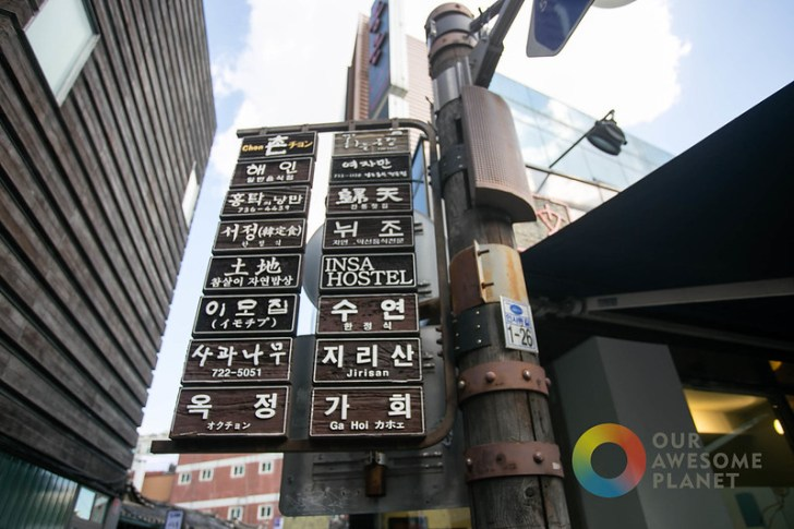 Insadong- KTO - Our Awesome Planet-1-2.jpg