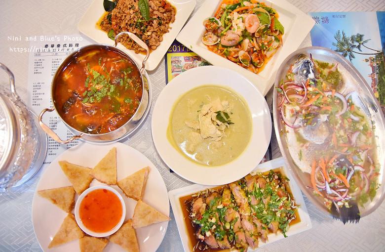 台中泰華泰式料理24