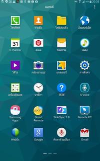 App tray ของ Samsung Galaxy Tab S 8.4
