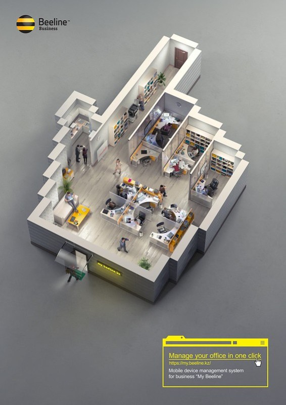 Beeline Biz - Mouse hand office