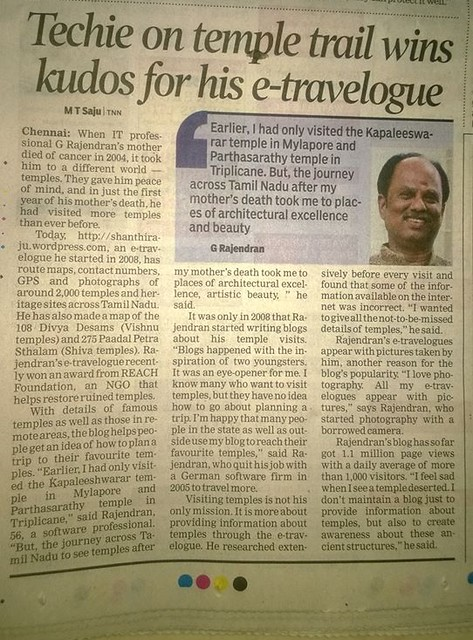 Time of India Article