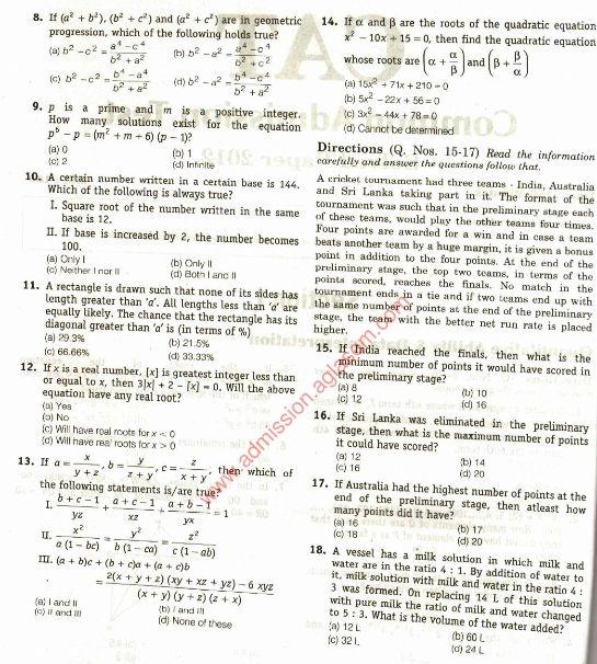 Nift entrance exam previous years papers: nift cat questions 2010.