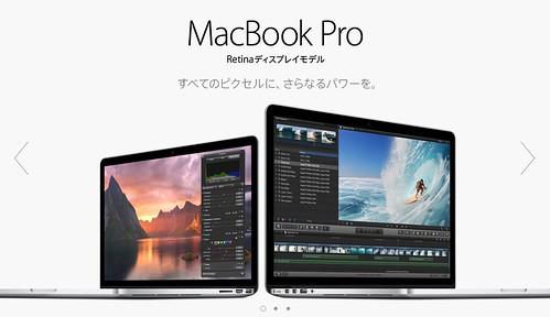 macbookpro2013