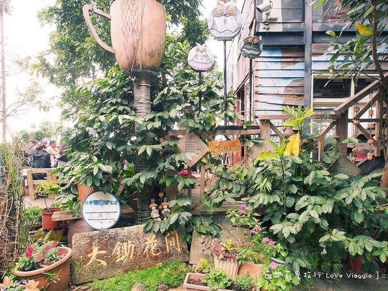 台南餐廳,大鋤花間,景觀咖啡,東山咖啡 @薇樂莉 Love Viaggio | 旅行.生活.攝影
