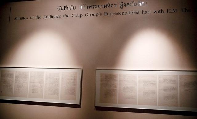 Kingprajadhipok_museum_24