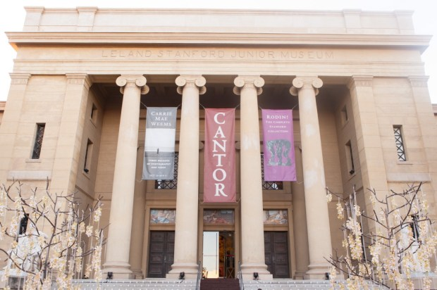 cantor museum