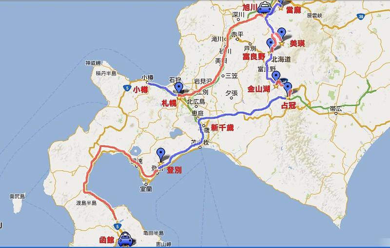 2013夏季北海道散漫路線圖