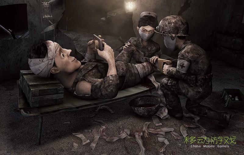 China Mobile Battlefield