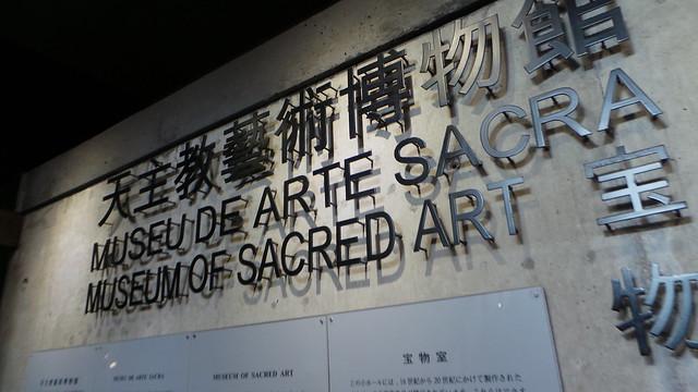 Myseum of Sacred Art