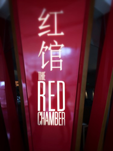 Singapore Lifestyle Blog, Singapore Travel Blog, Staycations, Beijing's staycations, China staycations, China World Summit Wing, Shangrila, Shangri-La, Shangri-La Beijing, Hotels in China, Hotels in Beijing, Where to stay in Beijing, Recommended hotels in Beijing China, Traveling in China, #nadskaibeijing, Grill79, Best steakhouse in Beijing, Atmosphere Beijing, Atmosphere Bar, The Red Chamber, The Gatsby Party, Gatsby Shangri-La, NYE Beijing, NYE Shangri-La, NYE China World Summit Wing, Forbidden City China, Forbidden City Beijing